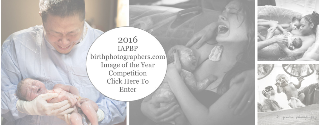 2016 Image Competition